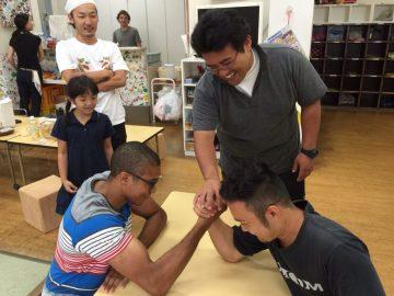 Faire du volontariat au Japon